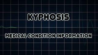 Kyphosis (Medical Condition) עקמת מלידה