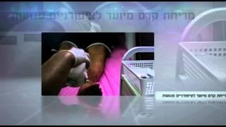 פדיקור רפואי לחולי סכרת - פדיקור לכף רגל סכרתית. קוסמטיקול - שירותים קוסמטיים ופארא-רפואיים