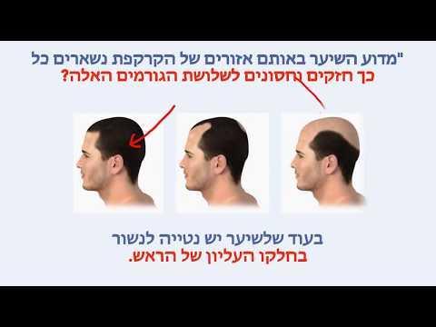 הטוב ביותר אובדן שיער טיפול טבעי