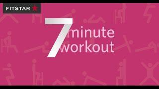 אימון 7 דקות מלא