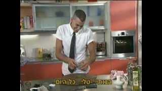 שגב - שגב במטבח - פרק 10 - סטייק אנטריקוט עם סלט אננס