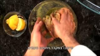 איך להכין חזה עוף בתיבול מעניין ומגוון