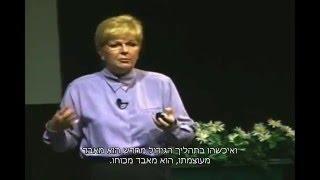 """ד""""ר שרי טנפני - אבעבועות רוח. המחלה, החיסון ושלבקת חוגרת"""