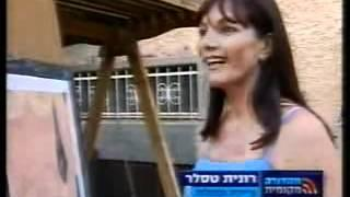 רונית טסלר- כתבה בערוץ המקומי
