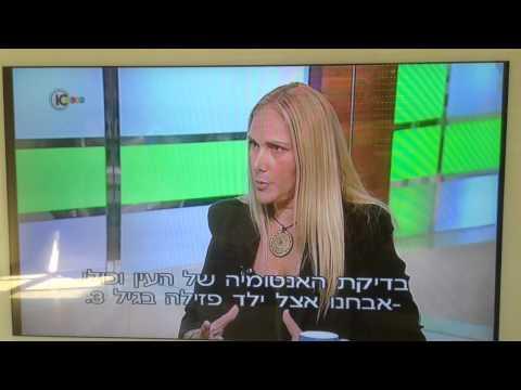 ראיון בתוכנית ״ חיים בריא״