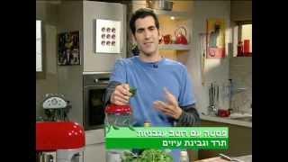 שגב במטבח - עונה 1 פרק 44 - פסטה עם רוטב עגבניות תרד וגבינה