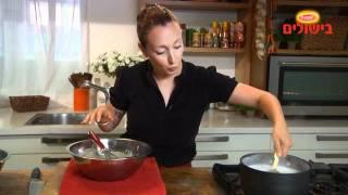איך מכינים קרם אנגלז? - אסם בישולים