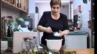 מתכון להכנת לחם בייתי על פי רבקה עמר