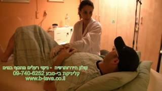 ניקוי רעלים - איך מתבצע טיפול ניקוי רעלים - חלק 3