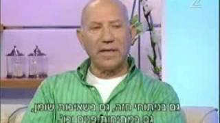 ד'ר רוני מוסקונה מדבר על ניתוח אף