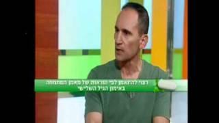 רפי יוסף בראיון עם רפי קרסו ערוץ 10
