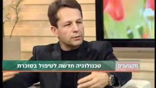 ד'ר שמואל לויט בתוכנית המקצוענים על מגפת הסוכרת