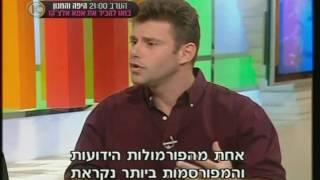 צביקה מרגונינסקי - בריאות 10 - אנמיה