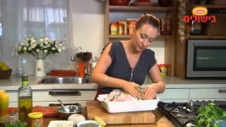 איך צולים עוף בתנור?