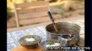 מרק פניני עדשים שחורים