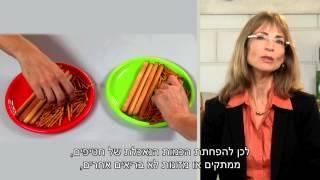 10 טיפים מפתיעים לתזונה נכונה שלכם ושל ילדכם - תנובה