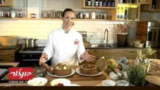 מתכון למרק וסלט בתוך לחם
