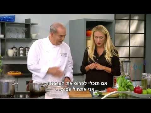 מתכון: פילה דג בר-ים עם ווינגרט חם של עגבניות תמר של השף שלום קדוש,
