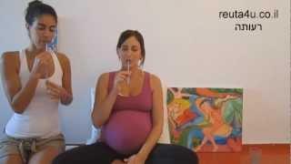 נשימות בלידה להתמודדות עם צירים - רעות צבי - רעותה