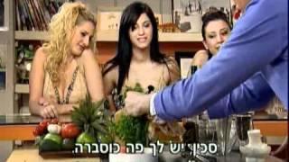 שגב - שגב במטבח - פרק 39 - מעורב ירושלמי