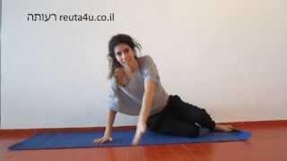 תרגיל יוגה הריון - בצקות