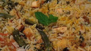 אורז ביריאני עם ירקות: מבשלים עם ונו