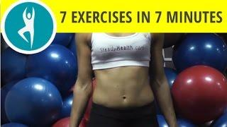 7 תרגילים בתוך 7 דקות: אימון פלג גוף העליון לחטובים זרועות וחזה