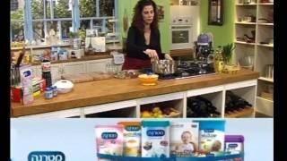 תבשיל קינואה ועדשים כתומות- מטרנה