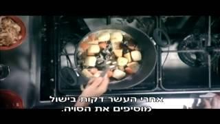 יאסיינו אונישימה - תבשיל ירקות יפני של צ'יזורו נישינו מתוך 'בית ספר לבישול אסייתי', ערוץ האוכל