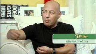 לחייך בפה מלא: מדריך רפואת השיניים בישראל