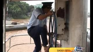 טיול מאורגן לויטנאם וקמבודיה - פגסוס ישראל