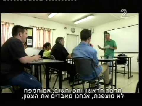 תוכנית חסכון ערוץ 2 קרן מרציאנו, מנחם הורביץ-מרום-טיפול בהפרעות קשב