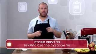 איך מכינים עוגיות תמרים מבלי שהבצק יתפח יותר מדי ?