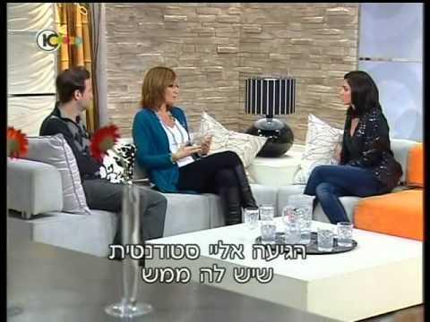 יעל שדר- טיפול בחרדה חברתית- ערוץ 10