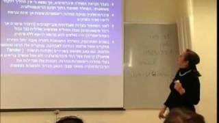 הרצאה על עייפות כרונית ופסיכולוגיה-מכללת רידמן חלק 3