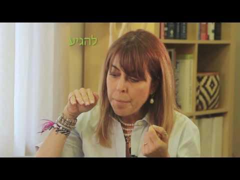 בטינה ססמסקי - נטורופתיה מודרנית - סרטון תדמית