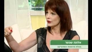 אלונה שכטר וד'ר ירון ריסין - הזעת יתר