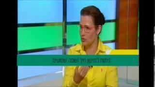 ד'ר דנה אגוזי - שפה שסועה וחך שסוע - חיים בריא 16.6.14