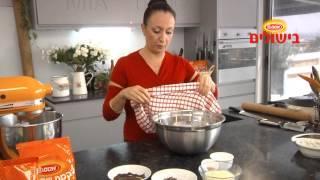 מתכון לעוגת שושנים שוקולד