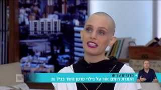 מדברים על זה - הזמרת רותם אור על הגילוי סרטן השד