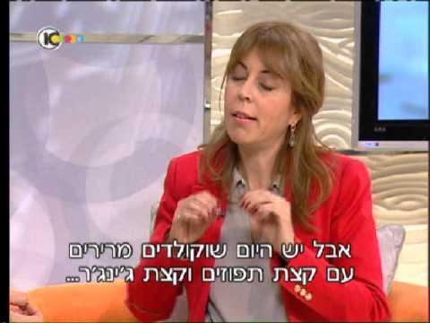 בטינה ססמסקי, נטורופתית, אצל אורנה דץ - מדברים על סכרת