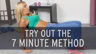 7 דקות אימון