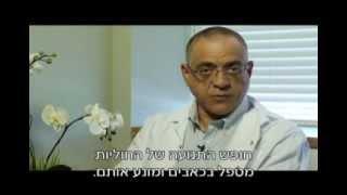 רפואה משלימה: טיפול בכאבי מפרקים