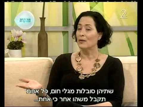 רונית קדם בתכנית הבראה בנושא גיל המעבר