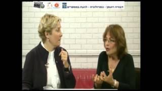 נומרולוגיה התאמה זוגית, ניתוח נומרולוגי ע'י דבורה רוטמן: על יחסים שבינו לבינה
