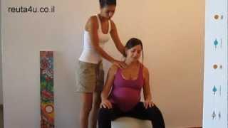 צירים - איך להתמודד עם כאבי הצירים? דולה - רעותה
