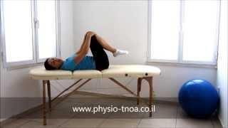 תרגילים לכאבי גב תחתון  וגב תפוס- פיזיותרפיה