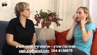 ארומתרפיה ועיסוי לנשים בחיפה 054-8156678 שגית גורן אהרון