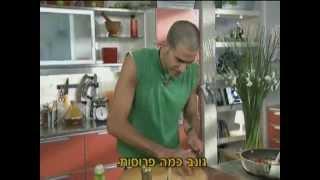 מתכון לקרפיון ברוטב עגבניות מרוקני