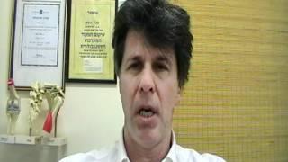 מאיר אפל - טיפול פיזיותרפיה , גלי הלם ,סחרחורת ורטיגו